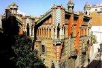 Casa Vicens Gaudi - дом Висенс