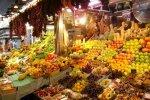 Рынок Бокерия