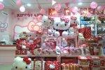 Товары бренда Hello Kitty
