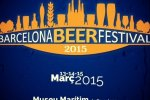 Логотип фестиваля 2015 года