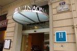 Вход в отель Urguinaona
