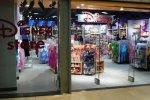 Магазин игрушек Дисней (Disney)
