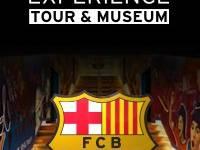Лого музея