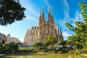 Парк рядом с Sagrada Familia