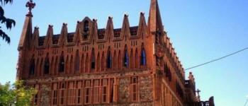 Школа Святой Терезы