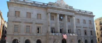 Здание городского совета