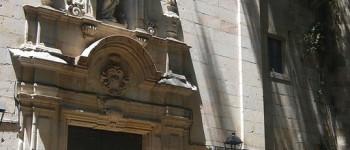 Церковь Сан-Фелипе Нери