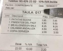 Стоимость обеда на одного с морепродуктами